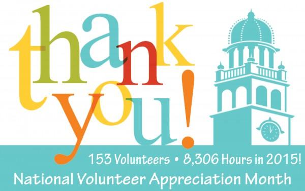 Volunteer Appreciation Banner