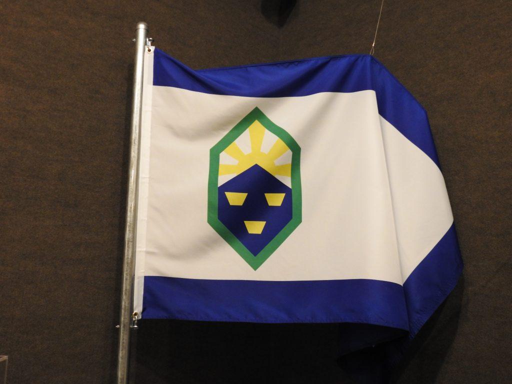 City of Colorado Springs Flag, 2020. CSPM Purchase.